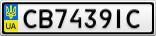 Номерной знак - CB7439IC