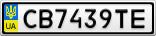 Номерной знак - CB7439TE