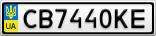 Номерной знак - CB7440KE