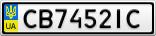 Номерной знак - CB7452IC