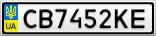Номерной знак - CB7452KE