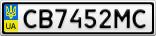 Номерной знак - CB7452MC