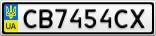 Номерной знак - CB7454CX