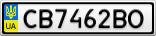 Номерной знак - CB7462BO