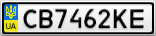Номерной знак - CB7462KE
