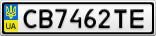 Номерной знак - CB7462TE