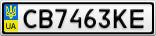Номерной знак - CB7463KE