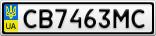 Номерной знак - CB7463MC