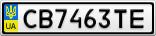 Номерной знак - CB7463TE