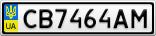Номерной знак - CB7464AM