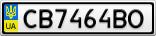 Номерной знак - CB7464BO
