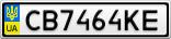 Номерной знак - CB7464KE