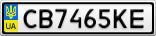Номерной знак - CB7465KE