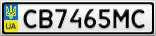 Номерной знак - CB7465MC