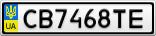 Номерной знак - CB7468TE