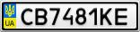Номерной знак - CB7481KE
