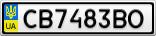 Номерной знак - CB7483BO