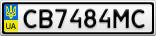 Номерной знак - CB7484MC