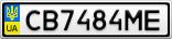 Номерной знак - CB7484ME