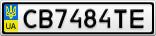 Номерной знак - CB7484TE