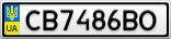 Номерной знак - CB7486BO