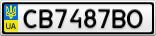 Номерной знак - CB7487BO