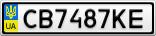 Номерной знак - CB7487KE