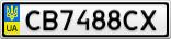 Номерной знак - CB7488CX