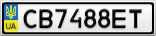 Номерной знак - CB7488ET