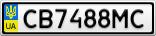 Номерной знак - CB7488MC