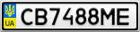 Номерной знак - CB7488ME