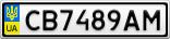 Номерной знак - CB7489AM