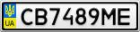 Номерной знак - CB7489ME