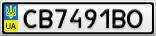 Номерной знак - CB7491BO