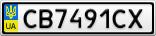 Номерной знак - CB7491CX