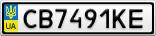 Номерной знак - CB7491KE