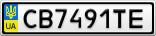 Номерной знак - CB7491TE