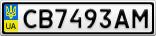 Номерной знак - CB7493AM