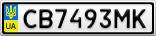 Номерной знак - CB7493MK