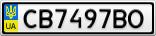 Номерной знак - CB7497BO