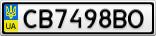 Номерной знак - CB7498BO