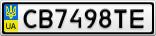 Номерной знак - CB7498TE