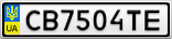 Номерной знак - CB7504TE