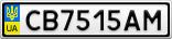 Номерной знак - CB7515AM