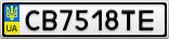 Номерной знак - CB7518TE