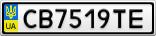 Номерной знак - CB7519TE
