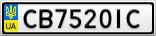 Номерной знак - CB7520IC