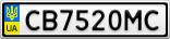 Номерной знак - CB7520MC