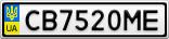 Номерной знак - CB7520ME