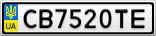 Номерной знак - CB7520TE